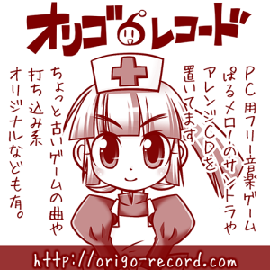 2014M3F_mini